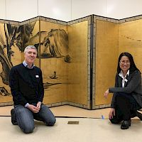Curator's view with Matthew McKelway, guided tour in Japanese Guided tour through the exhibition 'ROSETSU – Ferocious Brush' with curator Matthew...